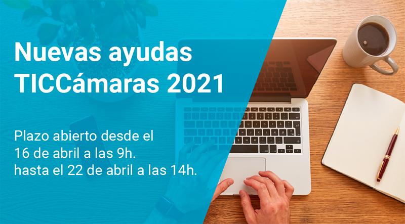 Ayudas TICCámaras 2021 a la digitalización